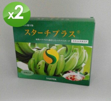 【小資屋】日本VANTEK 蕉纖盈30包*2盒 有效日期2019.6.13
