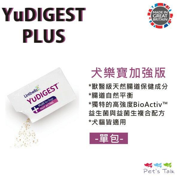 英國YUMPROBioActivPlus犬樂寶益生菌加強版-腸胃保健單包入Pet'sTalk