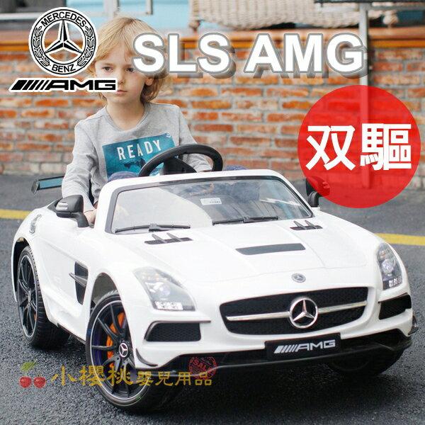 賓士BENZ--SLSAMG原廠授權雙驅兒童電動車遙控電動車