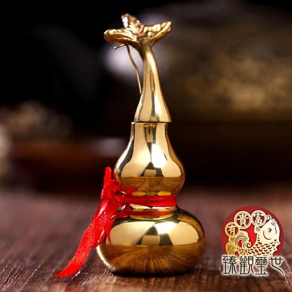 葫蘆 淨穢盈福 小葫蘆八卦擺件 含開光 臻觀璽世 IS0722