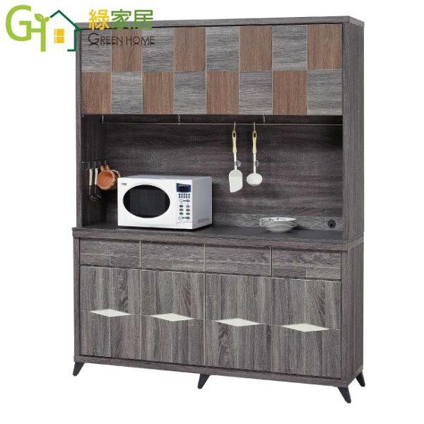 【綠家居】亞曼多工業風5.3尺黑岩石面餐櫃收納櫃組合(上+下座)