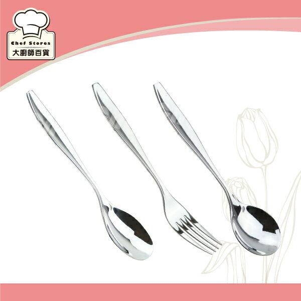 LMG卡雅不鏽鋼圓匙餐叉餐匙西餐叉匙湯匙-大廚師百貨