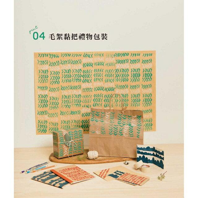 印花樂的手作時光:創意素材╳台灣圖樣╳卡典西德教學,設計專屬於你的印花小物 6