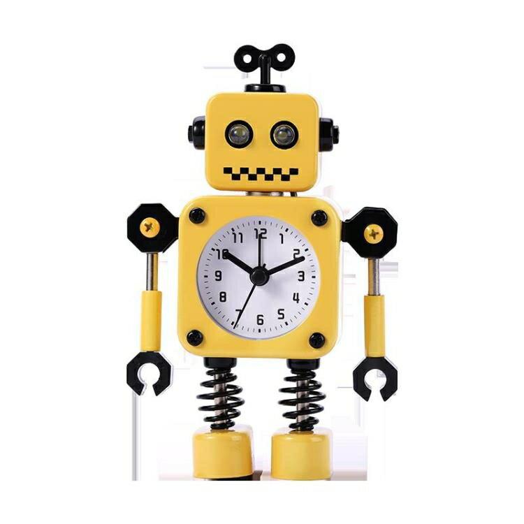 機器人小鬧鐘學生用卡通可愛兒童床頭鐘創意個性懶人男孩臥室時鐘