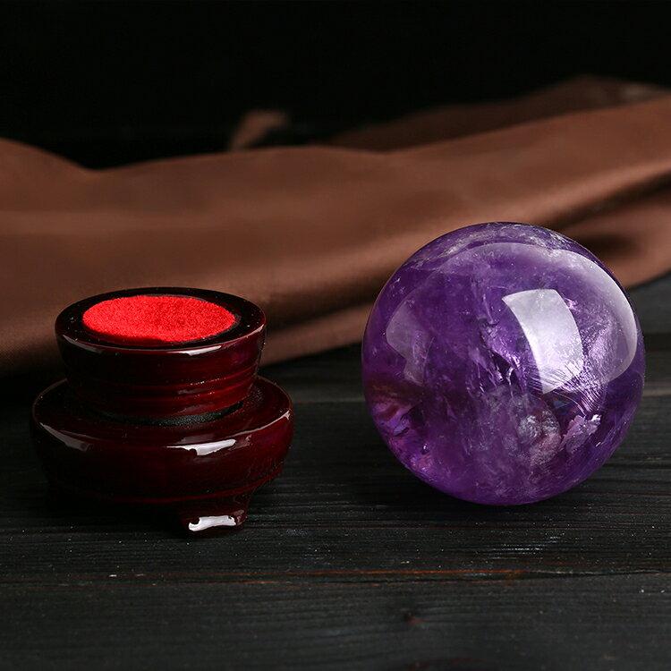 樂天精選~水晶球開光天然紫水晶球擺件招財鎮宅旺事業風水轉運水晶紫氣東來-閃靚小鋪