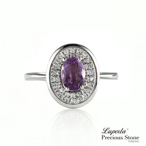 大東山珠寶 紫戀羅蘭 璀璨純銀紫水晶戒指 星座愛情 1
