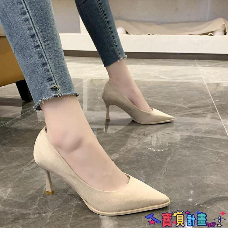 高跟鞋 法式小高跟女細跟2021年新款職業正裝黑色單鞋工作軟皮鞋淺口女鞋 7號Fashion家居館