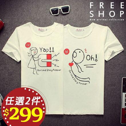 情侶短T Free Shop~QFSGL9060~情侶款 趣味磁鐵吸引力圓領棉質短袖上衣短