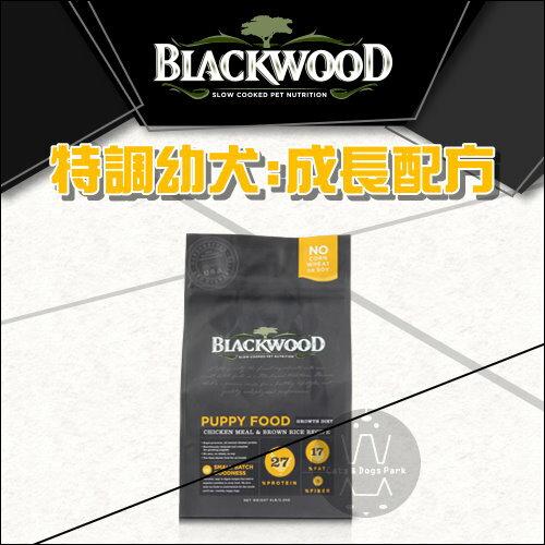 BLACKWOOD柏萊富〔特調幼犬成長配方,5磅〕