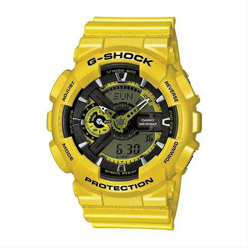 CASIO G-SHOCK GA-110NM-9A耀眼金屬黃流行腕錶/51mm