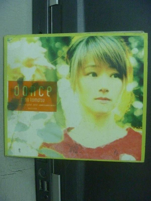 【書寶二手書T4/音樂_OFC】miho komotsu_donce_附光碟