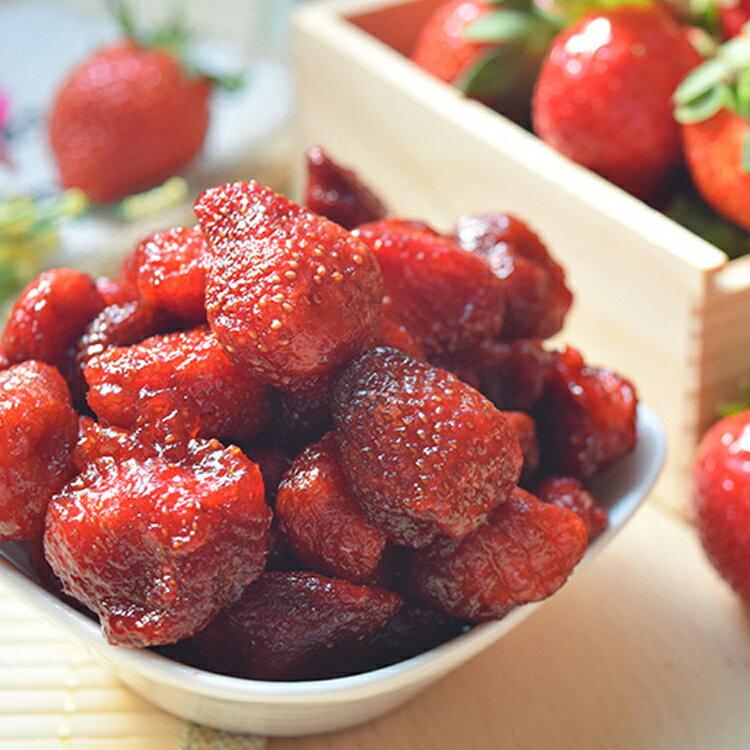 【2/16-2/28限時限量~1元搶購】大湖草莓乾隨手包 (30g) 不惜成本大湖草莓原粒烘乾-新鮮天然風味完整保留〈〈元氣果子店〉〉