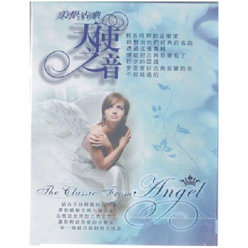 美學古典~天使之音CD  10片裝
