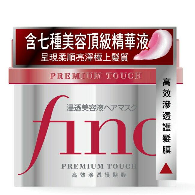 FINO高效滲透護髮膜沖洗型230g 0