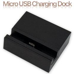 【充電底座】SONY Xperia Z3+/Z3 Plus/Z4 E6553 專用充電座充/多媒體座/手機充電座/Micro USB/DK52