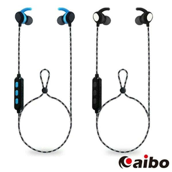 aiboBTH1運動耳掛式藍牙耳機麥克風【BTH1】藍芽耳麥藍牙耳麥【迪特軍】