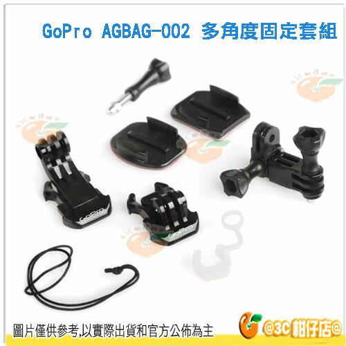 GoPro AGBAG~002 多角度固定套組 Hero2 Hero3 Hero 3 HE