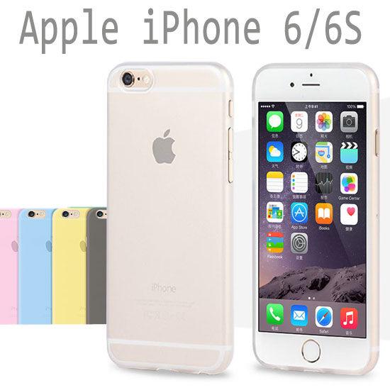 【0.18mm】Apple iPhone 6/6S 4.7吋勁薄保護殼/防護軟殼手機背蓋/手機殼/外殼/TPU