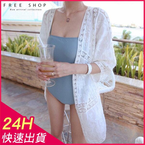 FreeShop韓國甜美沙灘外搭防曬外套罩衫透視鏤空針織蕾絲雕花泳衣泳裝比基尼外衣【QCZC10002】