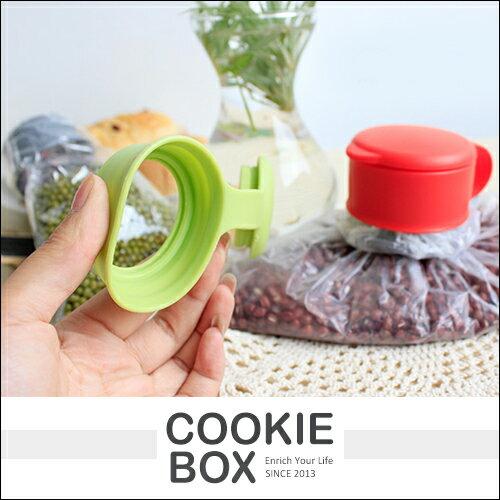 密封 保鮮 防潮 帶蓋 封口器 保鮮蓋 密封蓋 防潮扣 雜糧密封 保鮮盒 食品 *餅乾盒子*