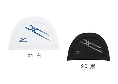 N2GW406100 MC-LINE印花 2WAY矽膠泳帽【美津濃MIZUNO】