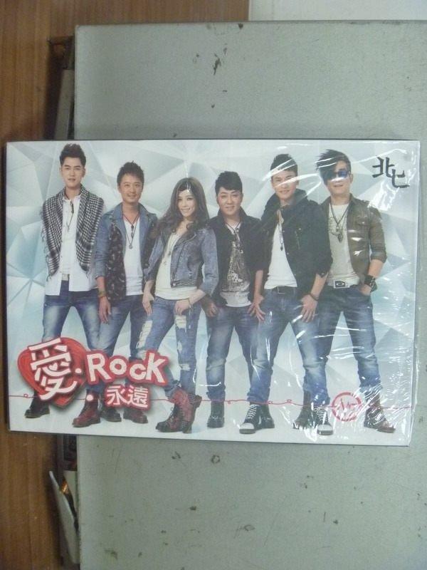 【書寶二手書T7/音樂_JEG】北七_愛 ROCK 永遠_Love Rock Forever_未拆封