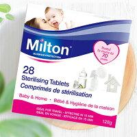 英國 Milton 米爾頓 消毒錠28入 嬰幼兒專用(大消毒錠) 5169-好娃娃親子生活館-媽咪親子推薦