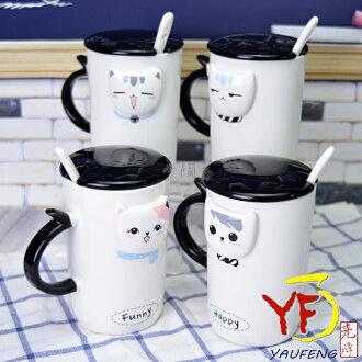 ★馬克杯專家 浮雕貓咪蓋杯 動物造型馬克杯 四款 (附蓋/湯匙)交換禮物 贈品