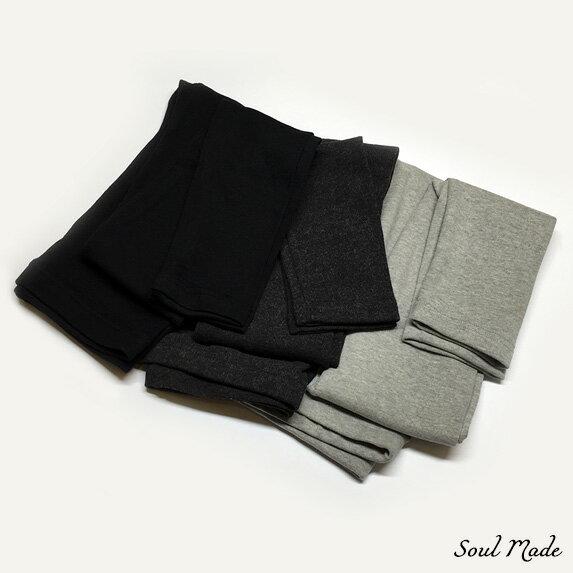 WOWGOTU:SoulMade-《韓製》彈性素面內搭褲
