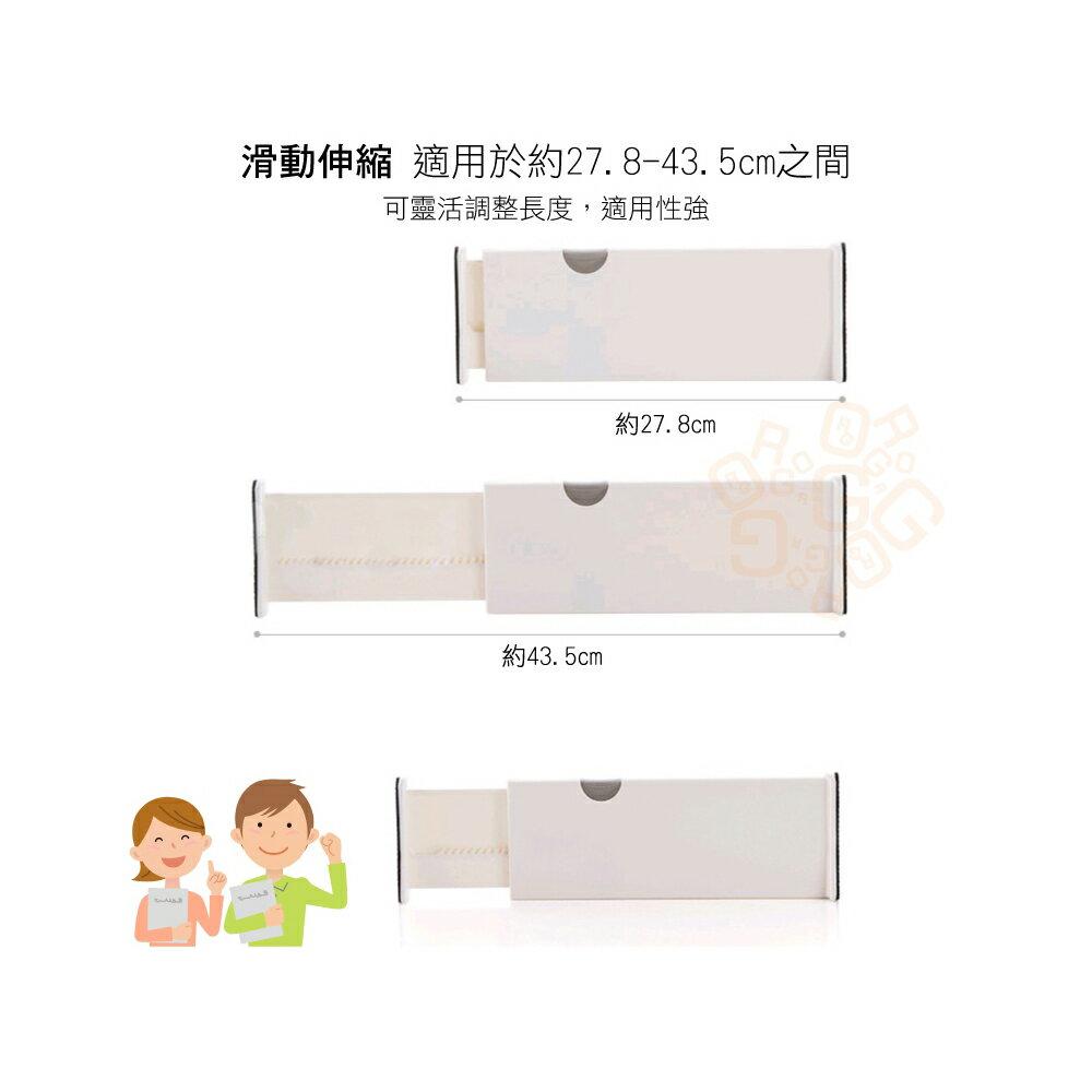 ORG《SD1528》可伸縮~抽屜伸縮分隔板 收納隔板 抽屜隔板 衣櫃衣櫥 分隔 伸縮擋板 分隔擋板 伸縮抽屜隔板 7