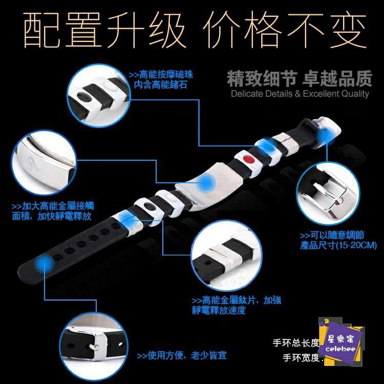 防靜電手環 2019新款防靜電手環 無線 消除靜電手環 去除人體靜電硅膠手環