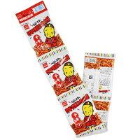日本泡麵推薦到日本模範生五連點心餅20g X5入【愛買】就在愛買線上購物推薦日本泡麵
