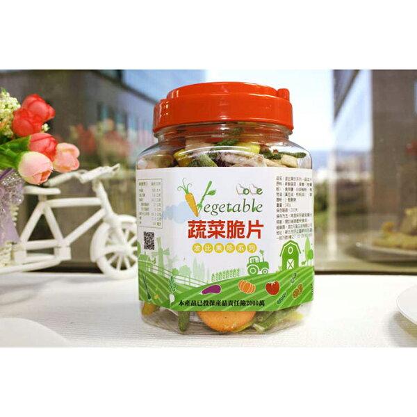 綜合蔬菜脆片240g5217SHOPPING