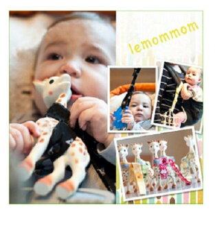 Lemommom純棉防掉帶 玩具固定帶 玩具綁帶 奶嘴吊帶 背巾 手推車 餐椅皆適用 花色可愛 不挑款