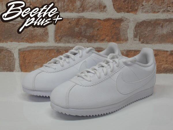 女生 BEETLE NIKE CORTEZ LEATHER 阿甘鞋 慢跑鞋 白勾 全白 復古 749502-100 1