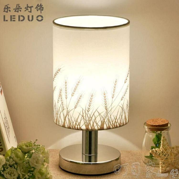 臺燈臥室床頭燈創意簡約現代個性小夜燈浪漫溫馨餵奶調光觸摸臺燈