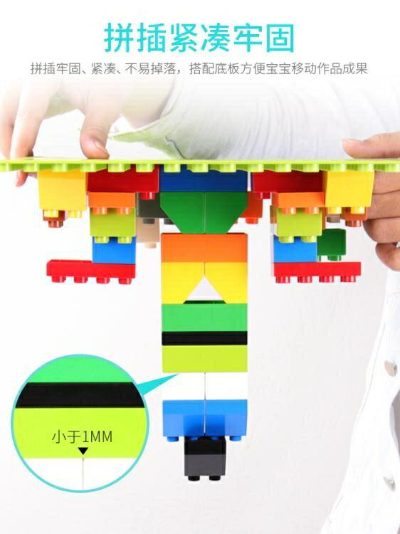 積木兒童大顆粒積木墻拼裝寶寶玩具2益智4女孩1-3-6周歲男孩5智力開發【限時八折】