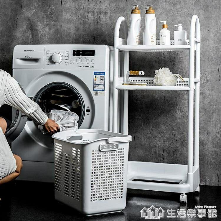 衛生間置物架浴室洗衣機廁所落地式洗澡臟衣服儲物洗手間收納架子