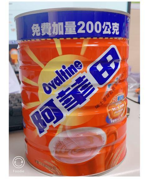 阿華田 營養巧克力麥芽飲品 罐裝  巧克力 麥芽 可可 沖泡飲料 0