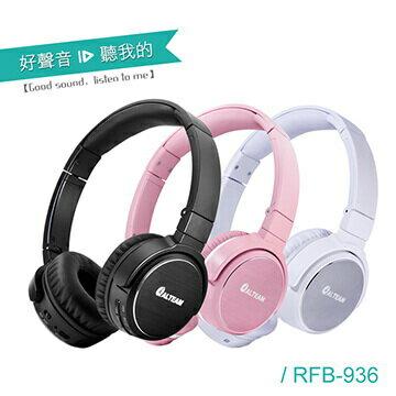 <br/><br/>  志達電子 RFB-936 星空黑 ALTEAM我聽 藍牙無線可折疊耳罩式耳機<br/><br/>