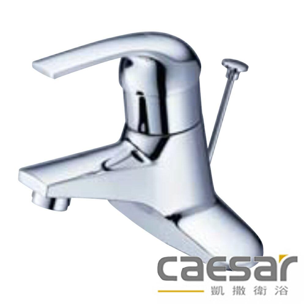 【caesar凱撒衛浴】單孔面盆龍頭(B312C)