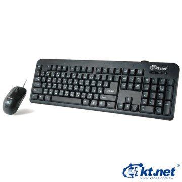 Kt.net V5 鵰光鍵影鍵鼠組 USB鍵盤滑鼠組 [天天3C]