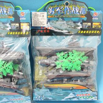 海軍作戰部小兵綜合包 8641-2軍艦模型(混款)/一袋入{促150}~生