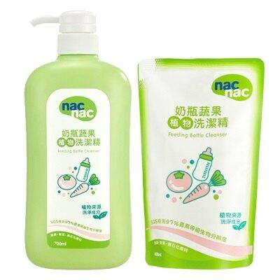 【箱購】nac nac 奶瓶蔬果洗潔精 / 奶蔬洗潔精 1罐+1補充包x10組 1