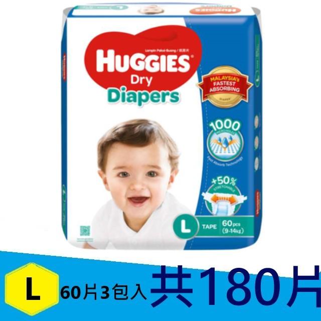 好奇 耀金級 黏貼型紙尿布 L號 國際版 (箱購)