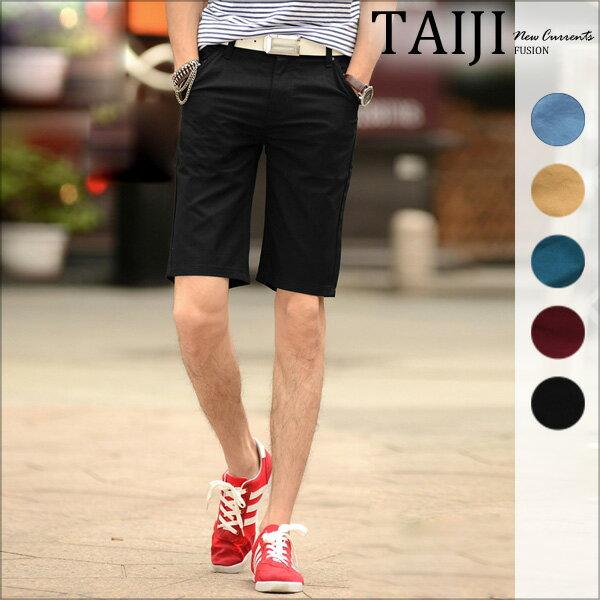 大尺碼工作短褲‧素面無印反摺造型口袋工作短褲‧五色‧加大尺碼【ATJB220】-TAIJI-
