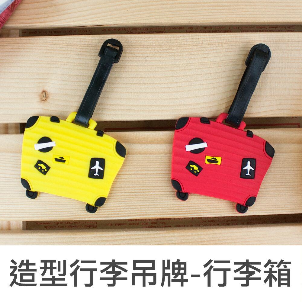 珠友 SN-30017 造型行李箱行李吊牌