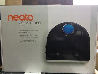 [建軍電器]促銷免運 全新現貨一年保固 Neato D80 無線掃地機器人 D70 D75 D85 BV80 BV85 Botvac