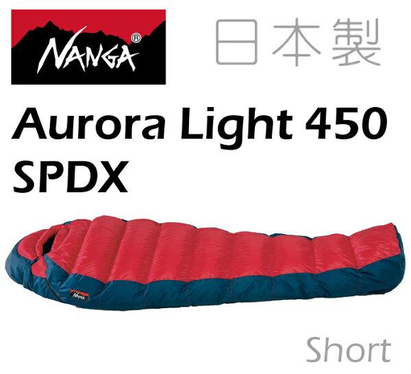 Nanga日本製羽絨睡袋登山睡袋AuroraLight450SPDX937波蘭白鵝絨860FP23245紅色短版