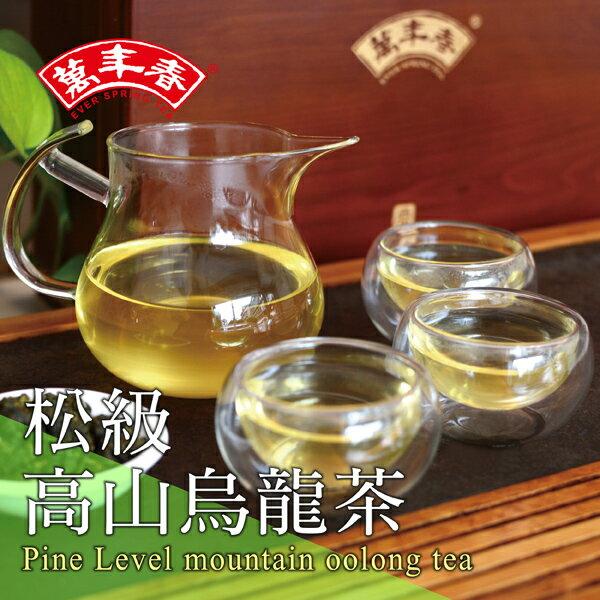 《萬年春》松級高山烏龍茶150公克(g) / 罐 - 限時優惠好康折扣